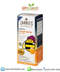 Zarbee's Naturals Children's Cough Syrup with Dark Honey Nighttime