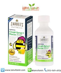 Zarbee's Naturals Children's Cough Syrup + Mucus