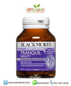 Blackmores Tranquil Night 60 Tablets อาหารเสริม ช่วยให้ สงบและนอนหลับสบาย