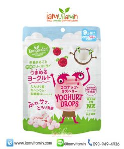 Kiwigarden Coconut raspberry yoghurt drops ขนมโยเกิร์ต