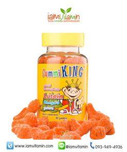 GummiKing Lutein with Omega-3 For Kids 30Gummies วิตามินบำรุงสายตาสำหรับเด็ก และเสริมด้วย โอเมก้า 3