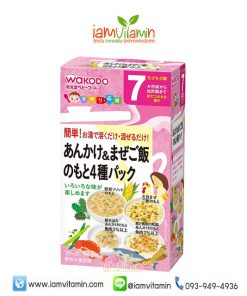Wakodo Baby Food Handmade Chef's Sauce 4Kinds อาหารเด็ก สำเร็จรูป