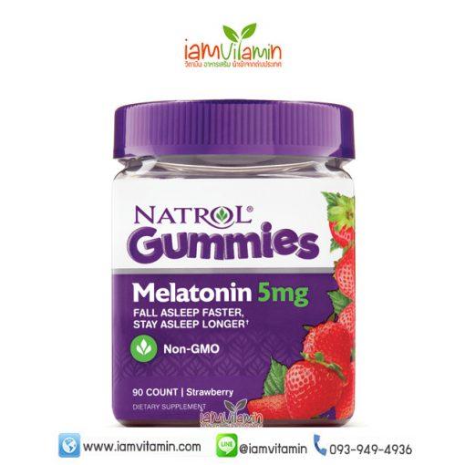 Natrol Melatonin Gummies 5mg Strawberry เยลลี่ เมลาโทนิน