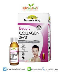 Nature's Way Beauty Collagen Shots