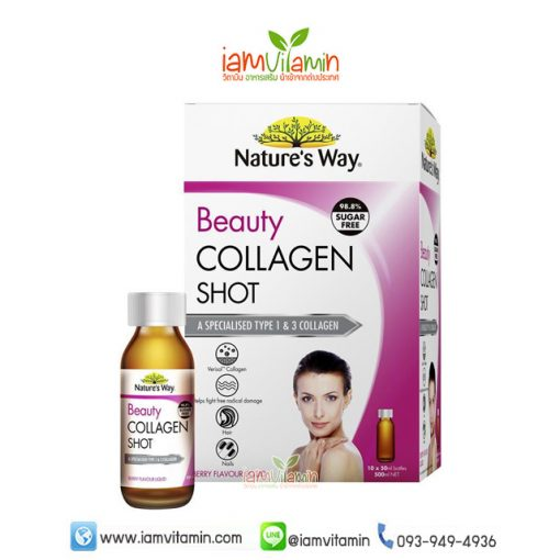 Nature's Way Beauty Collagen Shots