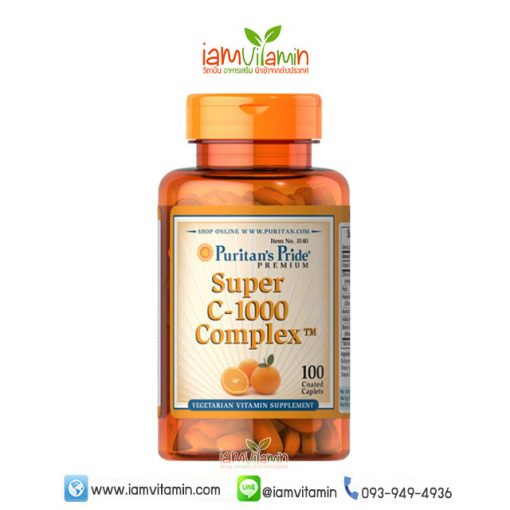 Puritan's Pride Super Vitamin C-1000 Complex 100 Coated