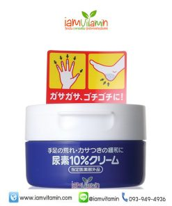 SHISEIDO Urea 10% ครีมทามือ ส้นเท้า