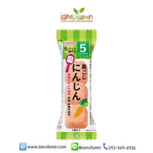 Wakodo First Baby Food Carrot อาหารเด็กสำเร็จรูปแครอท