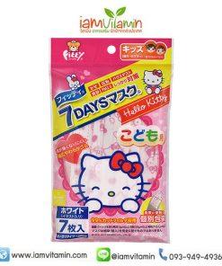 Fitty 7DAYS Mask Mask Hello Kitty หน้ากากอนามัยจากญี่ปุ่น เด็กเล็ก