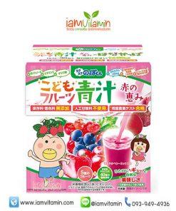 Aojiru Children's Red Berry Mix 30 Days อาโอจิรุ ต้นอ่อนกรีนบาร์เลย์ + เบอร์รี่รวม สำหรับเด็ก