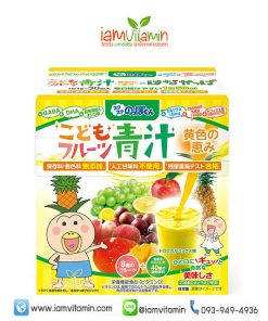 Aojiru Children's Tropical Mix 30 Days อาโอจิรุ ต้นอ่อนกรีนบาร์เลย์ + ผลไม้ทรอปิคัลรวม สำหรับเด็ก