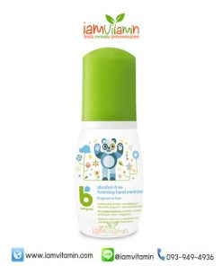 Babyganics Alcohol-Free Foaming Hand Sanitizer 50ml โฟมล้างมือเด็ก