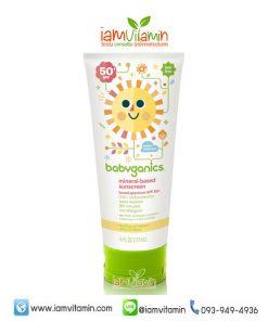 โลชั่นกันแดด สำหรับเด็ก Babyganics Mineral Based Sunscreen Lotion SPF50