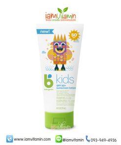 Babyganics b Kids SPF50+ Sunscreen Lotion โลชั่นกันแดด สำหรับเด็ก 6 เดือน+