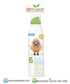 Babyganics Sunscreen Spray SPF50+ 6oz (177ml) เบบี้แกนิกส์ กันแดด แบบสเปรย์