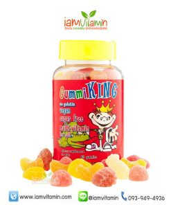 GummiKing Sugar-Free Multi-Vitamin For Kids 30Gummies วิตามินรวมเยลลี่