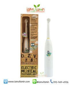 Jack N' Jill Buzzy Brush Musical Electric Toothbrush แปรงฟันไฟฟ้า