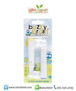Jack N' Jill Buzzy Brush Replacement Head หัวแปรงฟันไฟฟ้า