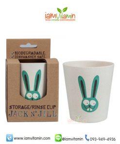 Jack N' Jill Rinse Storage Cup - BUNNY
