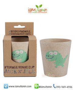 Jack N' Jill Rinse Storage Cup - DINO แก้วน้ำ ผลิตจากธรรมชาติ