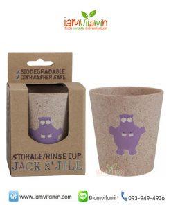 Jack N' Jill Rinse Storage Cup - HIPPO แก้วน้ำ ผลิตจากธรรมชาติ
