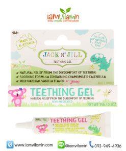 Jack N' Jill Natural Teething Gel 15g เจลทำความสะอาดฟันธรรมชาติ