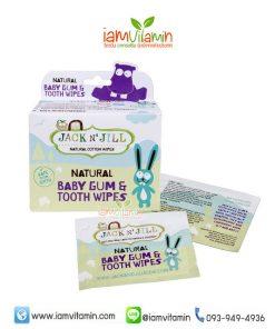 Jack N' Jill Baby Gum & Tooth Wipes ผ้าเช็ดทำความสะอาดฟัน