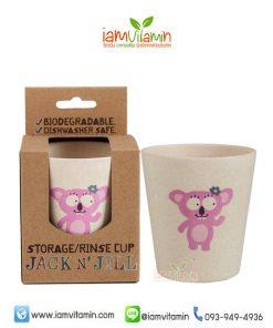 Jack N' Jill Rinse Storage Cup - KOALA แก้วน้ำ ผลิตจากธรรมชาติ