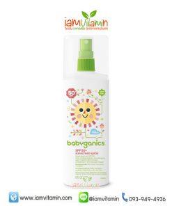 Babyganics Sunscreen Spray SPF50+ สเปร์กันแดด
