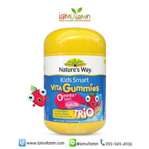 Nature's Way Kids Smart Vita Gummies Omega 3 DHA Fish Oil Trio 60 เม็ด เยลลี่วิตามิน โอเมก้า
