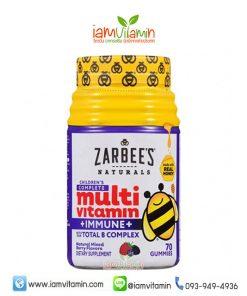 Zarbee's Naturals Children's Complete Multivitamin + IMMUNE เยลลี่ วิตามินรวม + เสริมภูมิคุ้มกัน