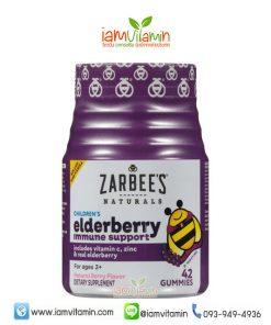 Zarbee's Naturals Children's Elderberry Immune Support วิตามินเสริมภูมิคุ้มกัน สำหรับเด็ก 42ชิ้น