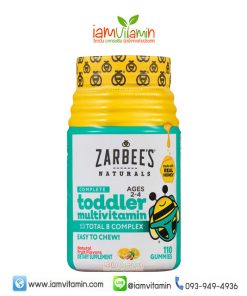 Zarbee's Naturals Toddler Complete Multivitamin