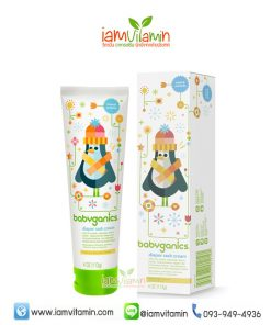 BabyGanics Diaper Rash Cream 4oz ครีมช่วยรักษา และ ป้องกันผื่นผ้าอ้อม