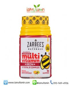 Zarbee's Naturals Children's Complete Multivitamin + IRON เยลลี่ วิตามินรวม