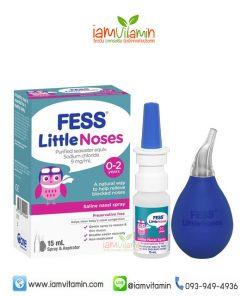 Fess Little Noses Saline Nose Spray + Aspirator 15ml สเปรย์น้ำเกลือพ่นจมูก