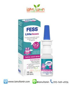 Fess Little Noses Saline Nose Spray Single 15ml สเปรย์น้ำเกลือพ่นจมูก