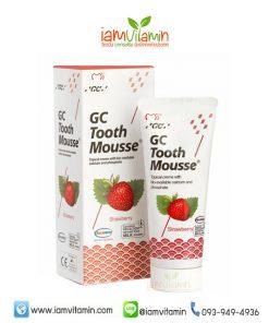 GC Tooth Mousse มูสเคลือบฟัน มูสป้องกันฟันผุ