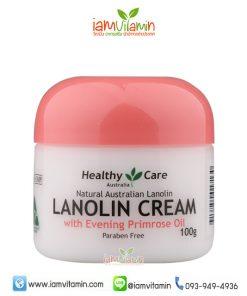 Healthy Care Lanolin Cream with Evening Primrose Oil 100g ครีมรกแกะ น้ำมันอีฟนิ่งพริมโรส