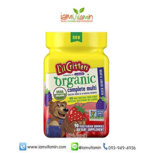 L'il Critters Organic Complete Multi วิตามินรวม