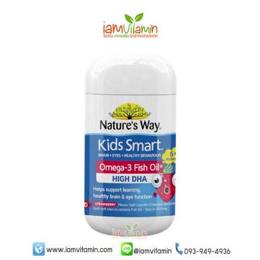 Nature's Way Kids Smart Omega-3 Fish Oil High DHA อาหารเสริม น้ำมันปลา