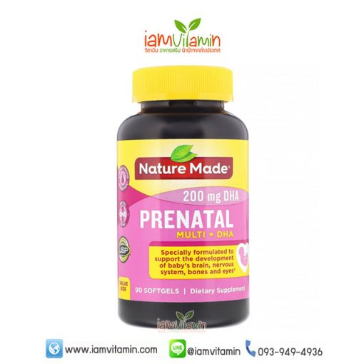 Nature Made Prenatal Multi+ DHA วิตามิน เตรียมตั้งครรภ์