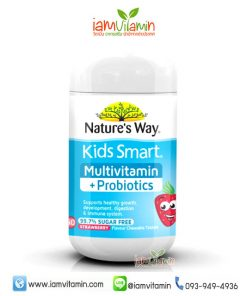 Nature's Way Kids Smart Multivitamin + Probiotics