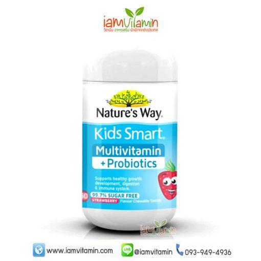 Nature's Way Kids Smart Multivitamin + Probiotics