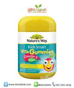 Nature's Way Kids Smart Vita Gummies Omega3 + Multivitamin 50เม็ด เยลลี่ วิตามินรวม
