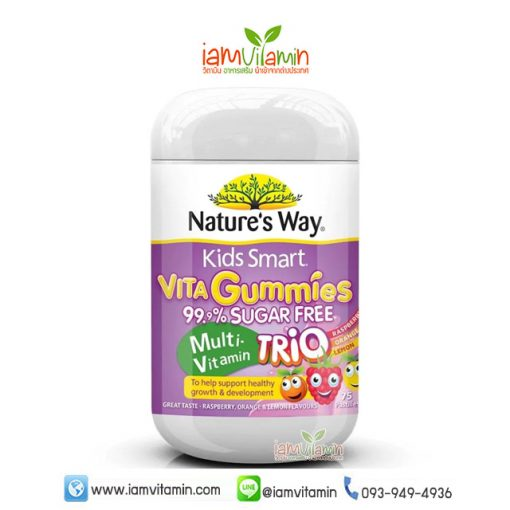 Nature's Way Kids Smart Vita Gummies Sugar Free Multi Trio 75เม็ด เยลลี่ วิตามินรวม สำหรับเด็ก