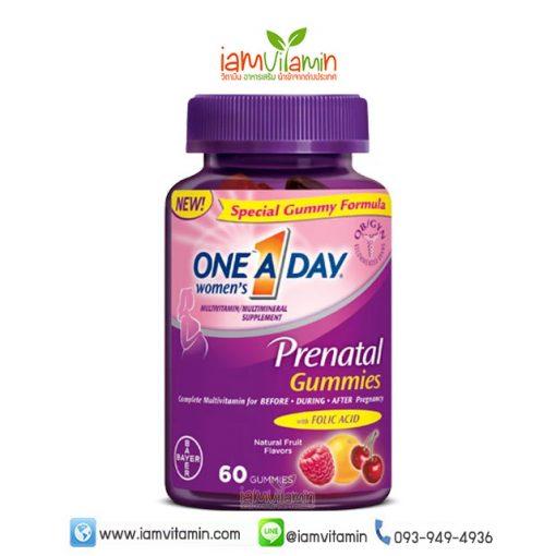 ONE A DAY Women's Prenatal Gummies กัมมี่ วิตามินเตรียมตัวตั้งครรภ์