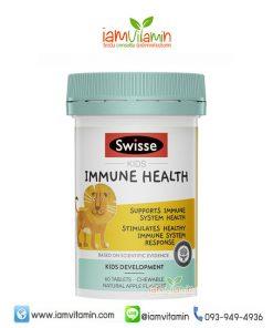 Swisse Kids Immune Health วิตามินเสริมภูมิคุ้มกัน