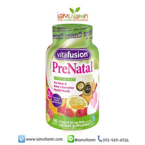 Vitafusion Prenatal Gummy Vitamins 90 Count กัมมี่ วิตามินเตรียมตัวตั้งครรภ์