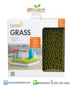 Boon Grass Drying Rack ที่คว่ำขวดนม